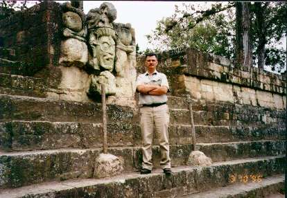Ancient Mayan temple stairs